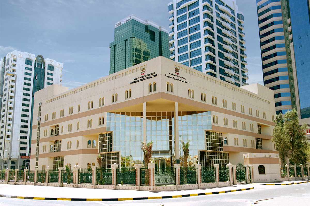 Abu Dhabi Educational Zone