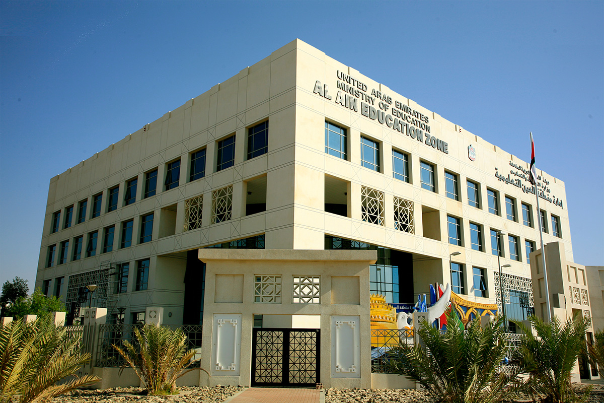 Al Ain Educational Zone