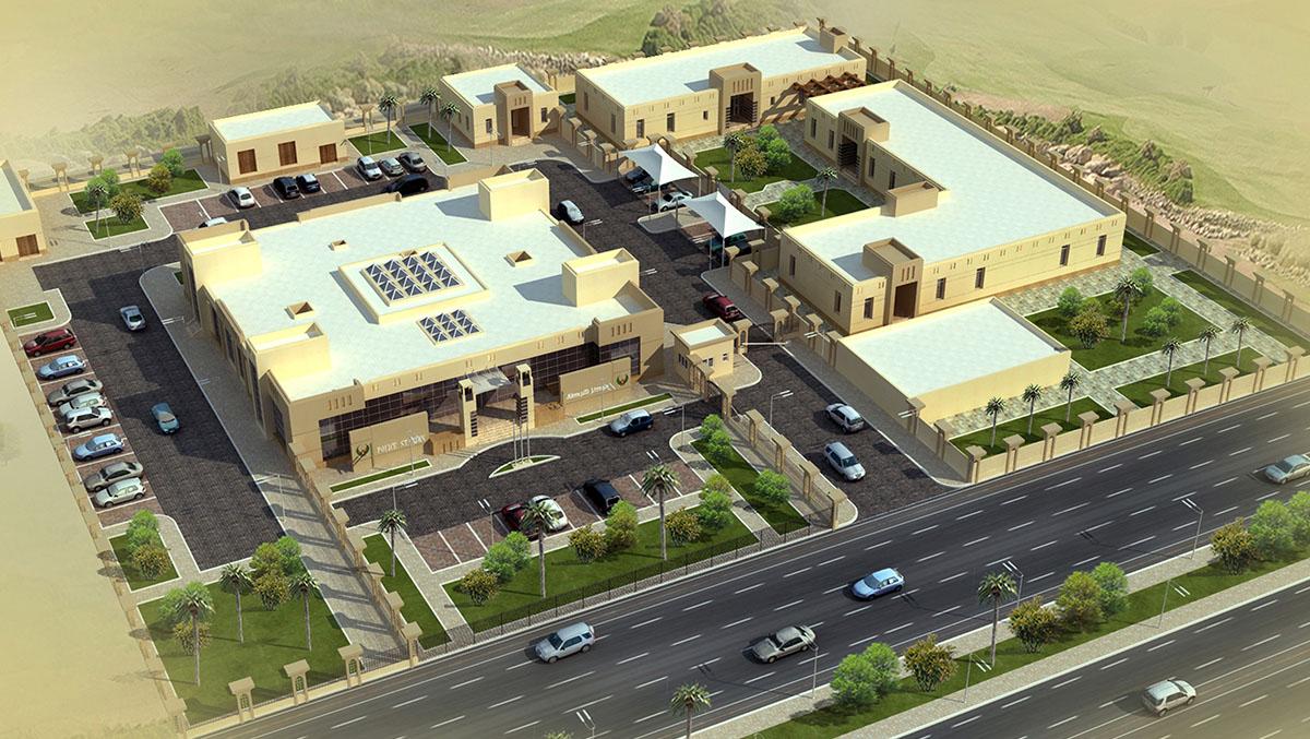 Khatem Al Shakla Police Station